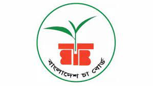 All tea auctions will be held virtually in 2021-22 auction year starting from 3 May 2021